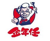 金年任石锅拌饭