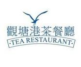 观塘港茶餐厅