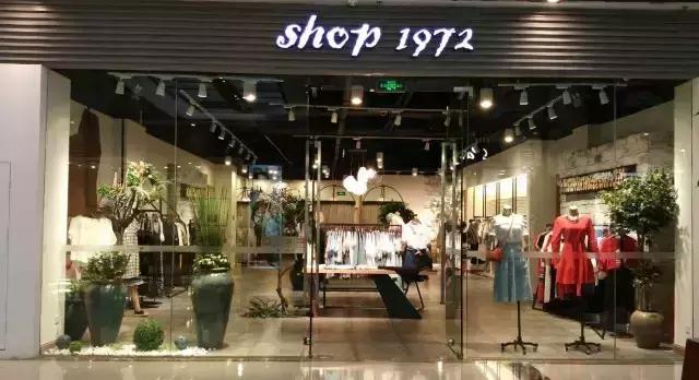 shop1972