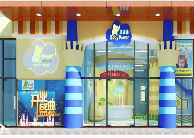 赢商大数据 贝迪堡 简介 电话 门店分布 选址标准 开店计划