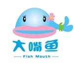大嘴鱼风情鱼疗养生馆
