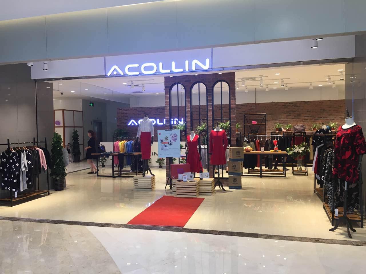 Acollin时尚生活馆