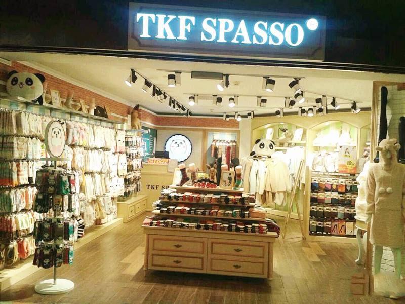 TKFSPASSO