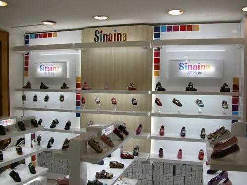 斯乃纳童鞋