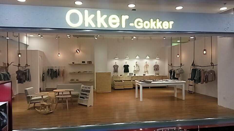 okker-gokker