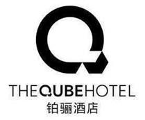 绿地铂骊酒店