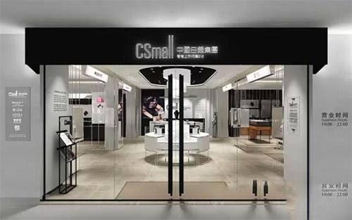 CSmall