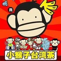 小猴子主题台湾茶餐厅