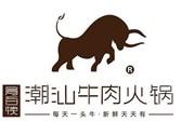 局百犊潮汕牛肉火锅