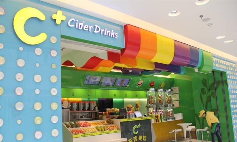cider drink