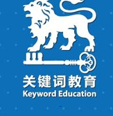 关键词教育