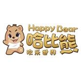 哈比熊欢乐世界
