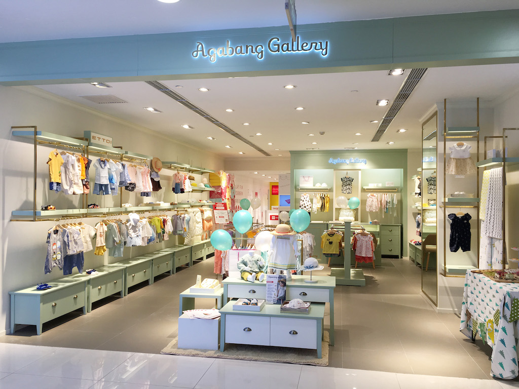 agabang gallery (阿卡邦集合店)