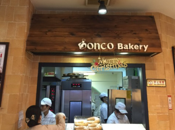 DONCO Bakery