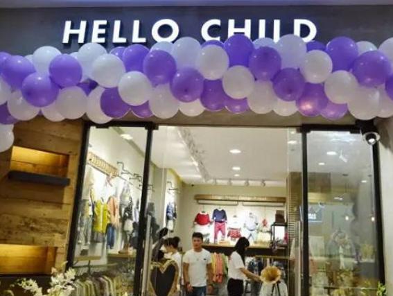 Hello Child