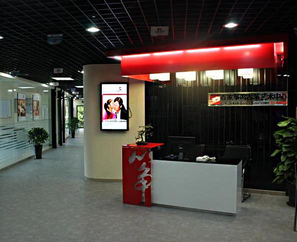 百家筝鸣古筝艺术中心