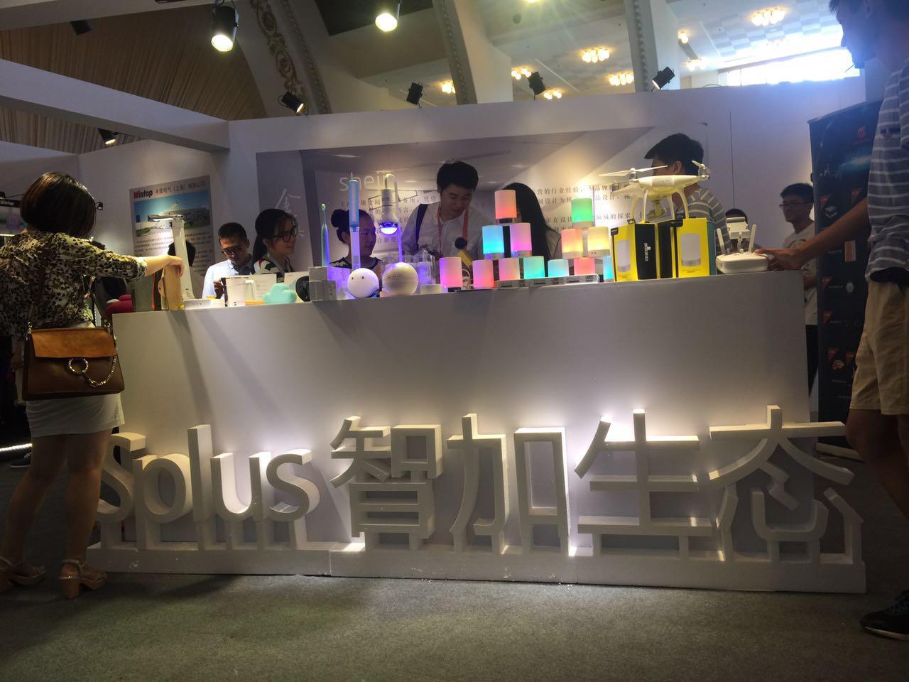smartplus潮品店