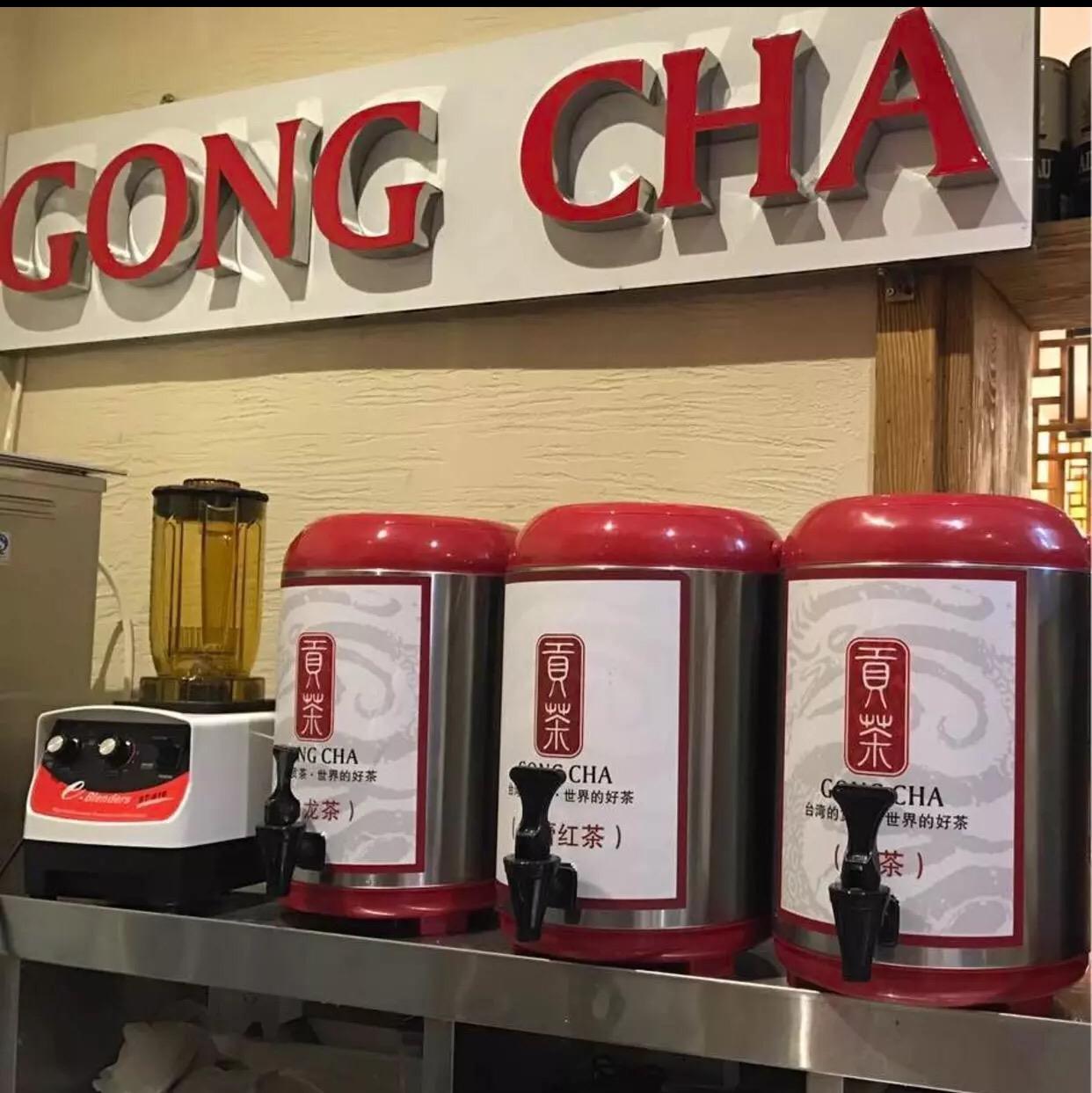 GONG CHA贡茶