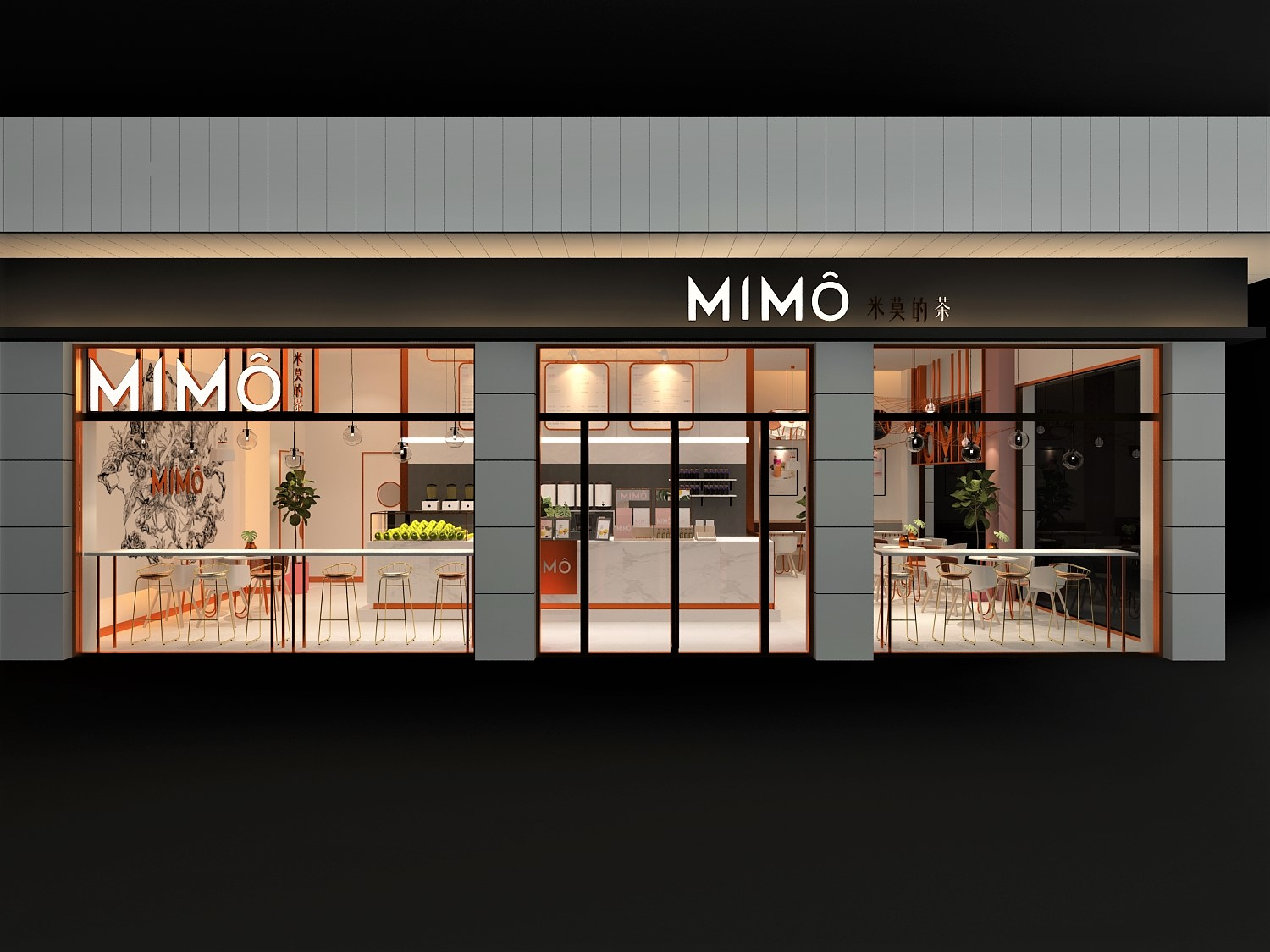 Mimo的茶