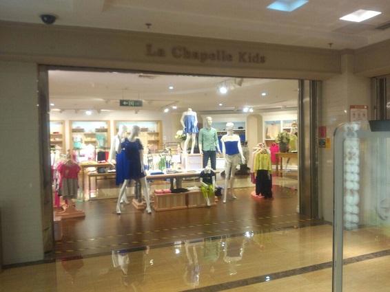 La Chapelle Kids