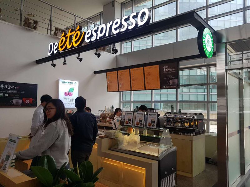 Deete espresso