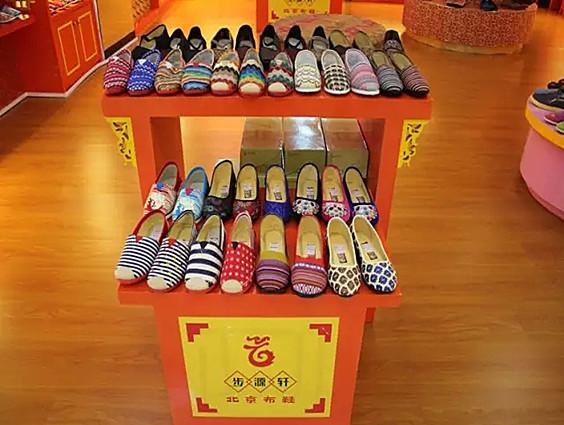 步源轩北京布鞋