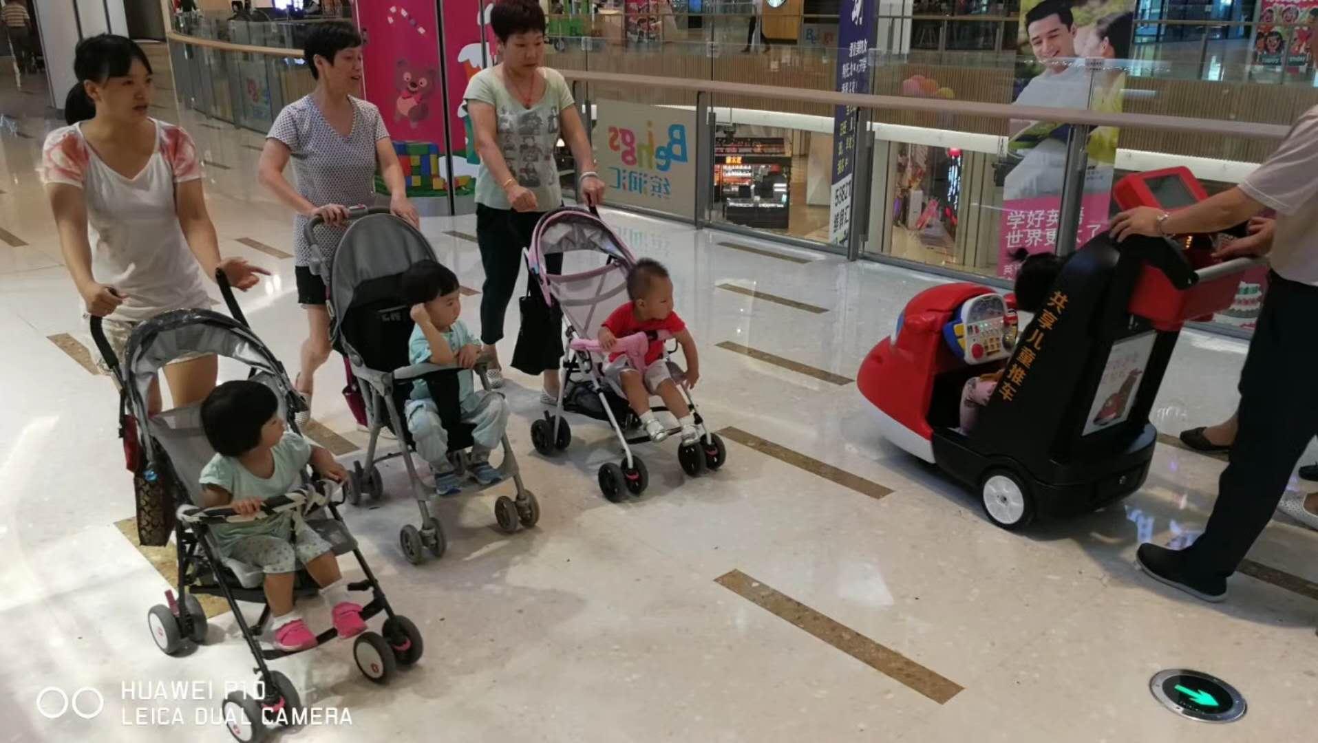 小木马共享儿童推车