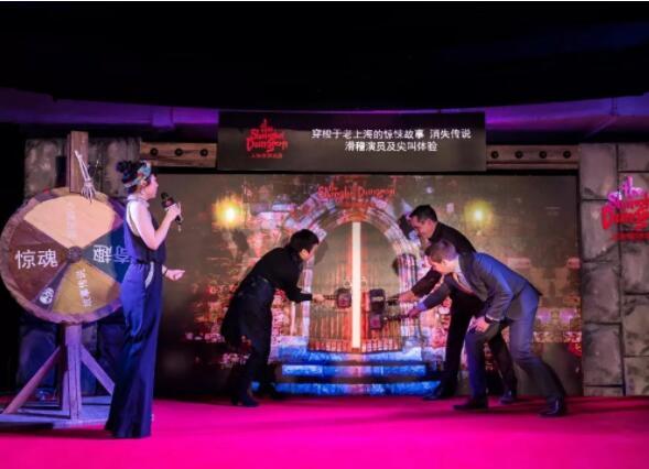 上海惊魂密境