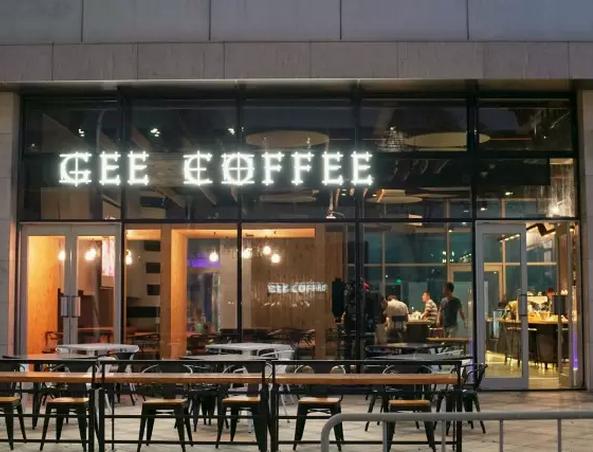 GEE COFFEE