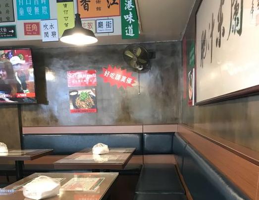 香港肥汁米蘭小锅米线