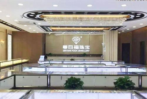 香港尊百福珠宝