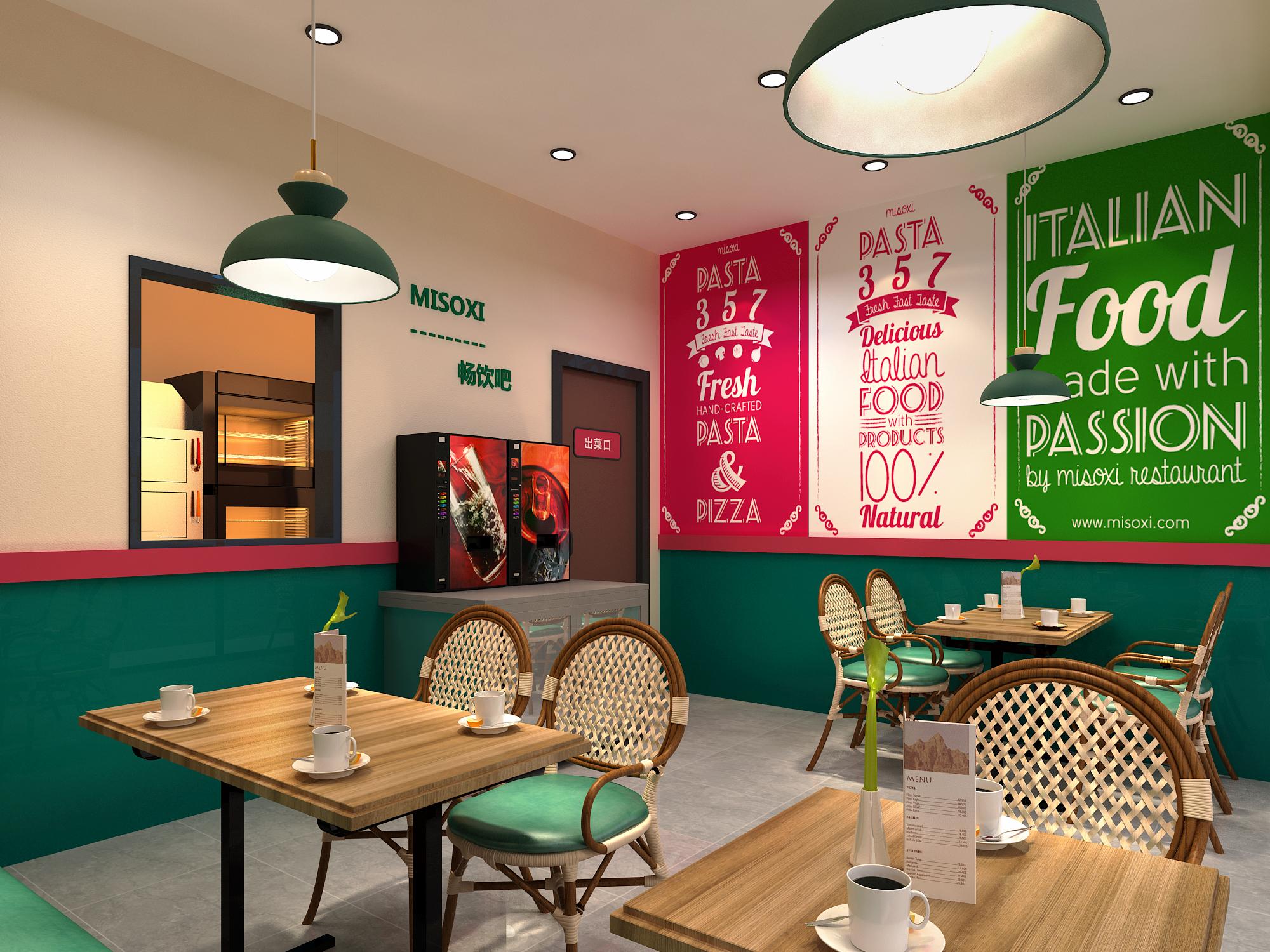 米索西意式餐厅