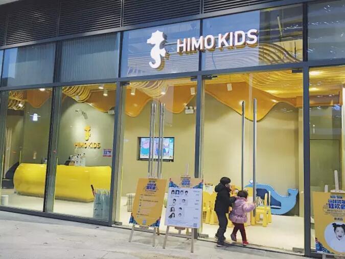 HIMOKIDS