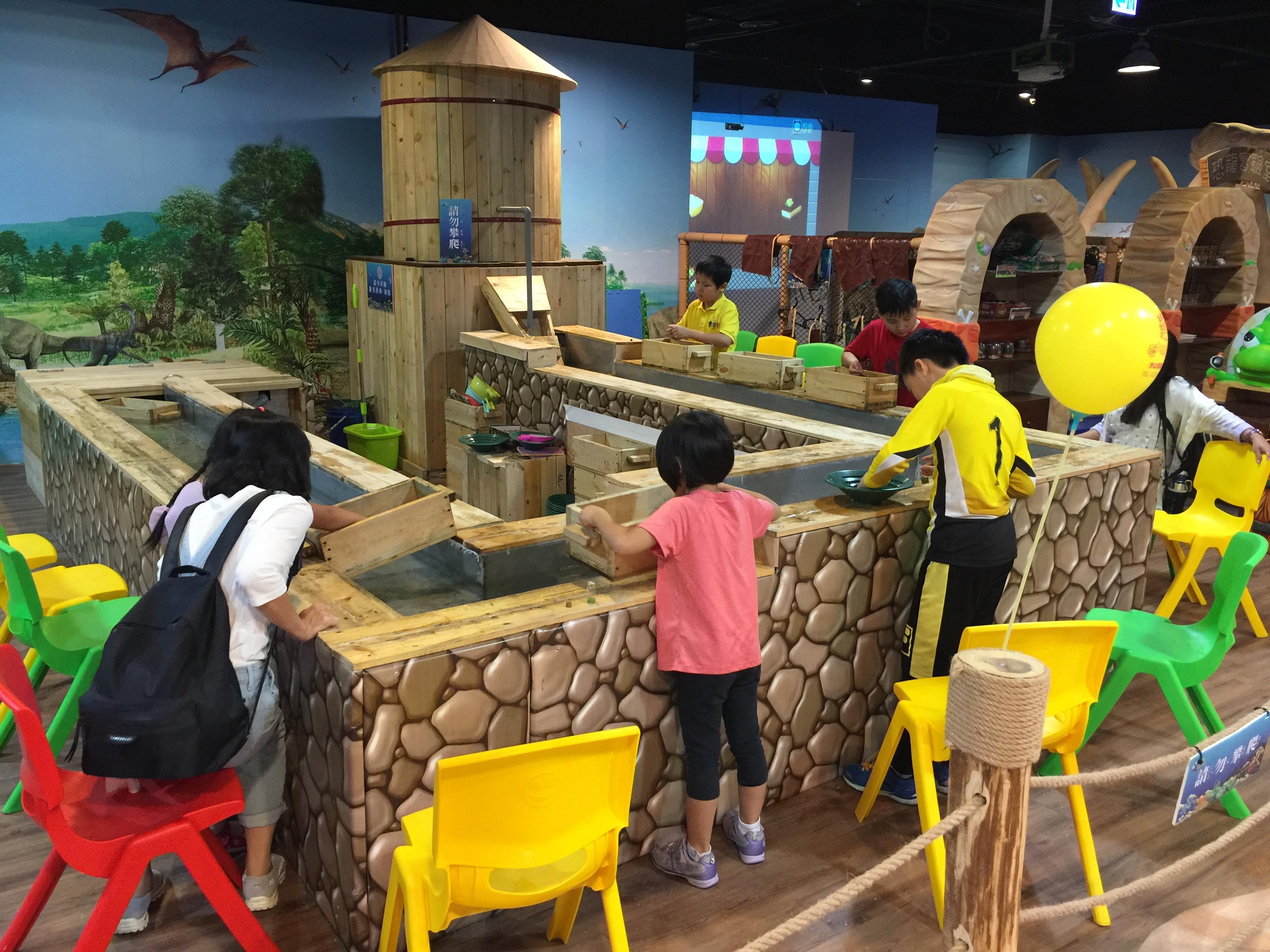 奇幻岛探索乐园