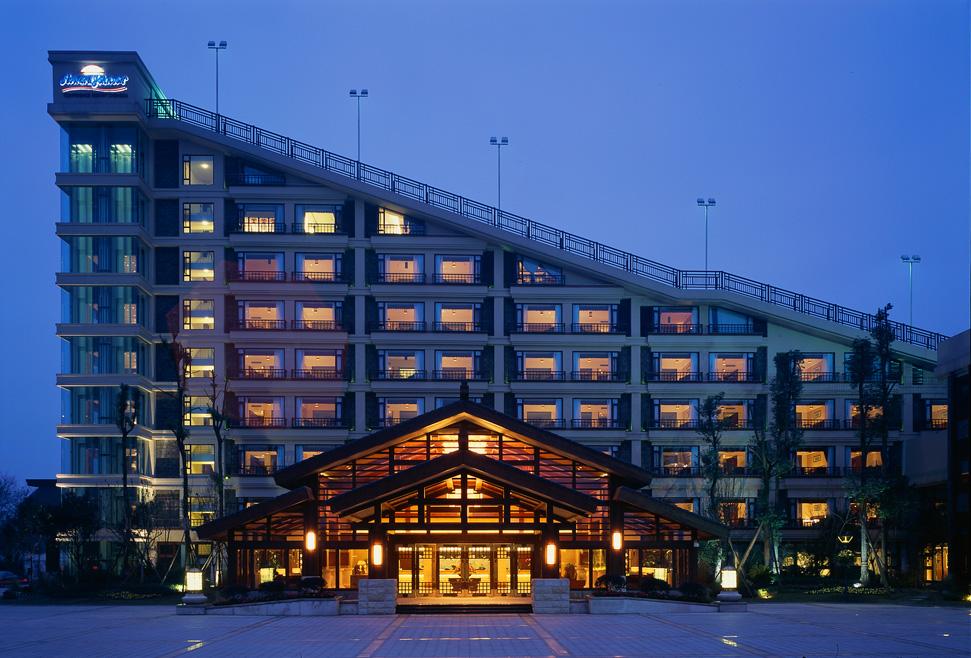 豪生酒店及度假村