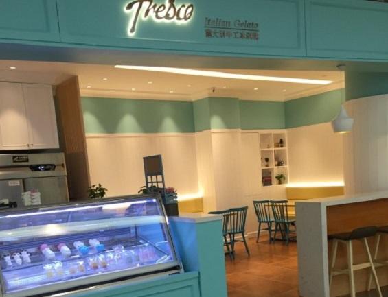 fresco意大利手工冰淇淋