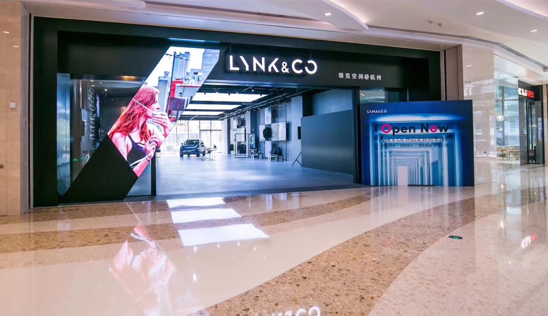 LYNK&CO