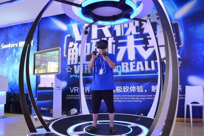 Seekers VR