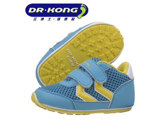 江博士健康鞋