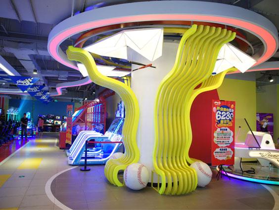 Play1家庭娱乐中心
