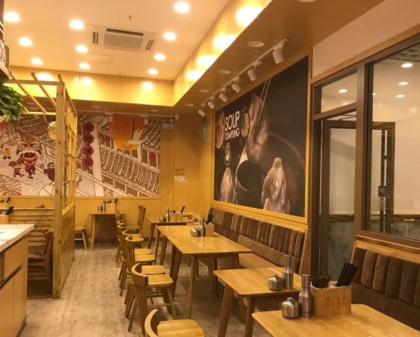 金陵福记汤包馆