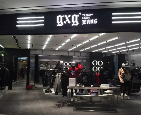 gxg jeans