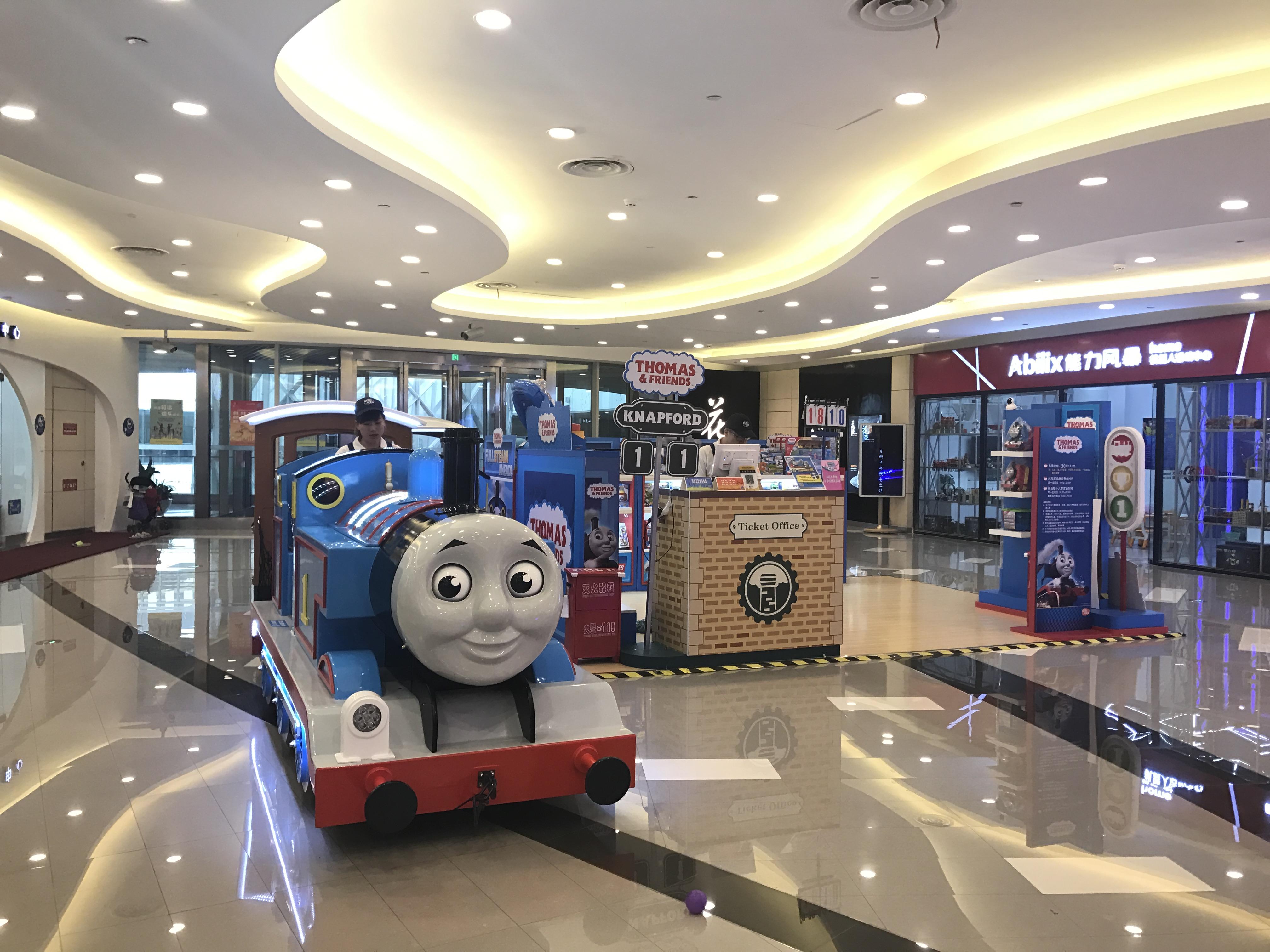 托马斯小火车主题体验店
