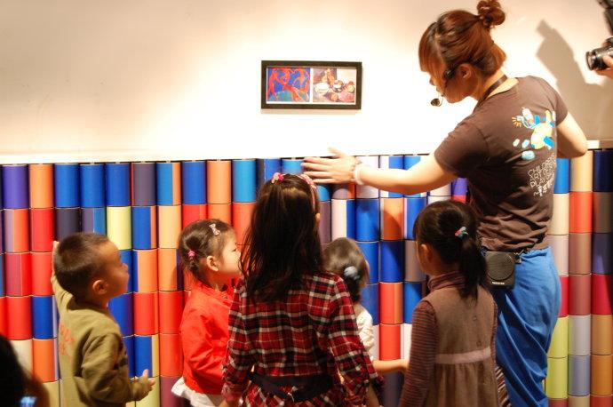 传义儿童美书馆