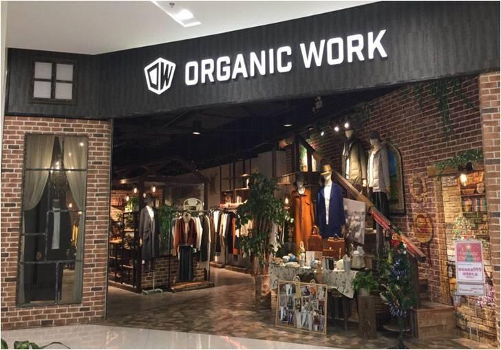 Organic Work