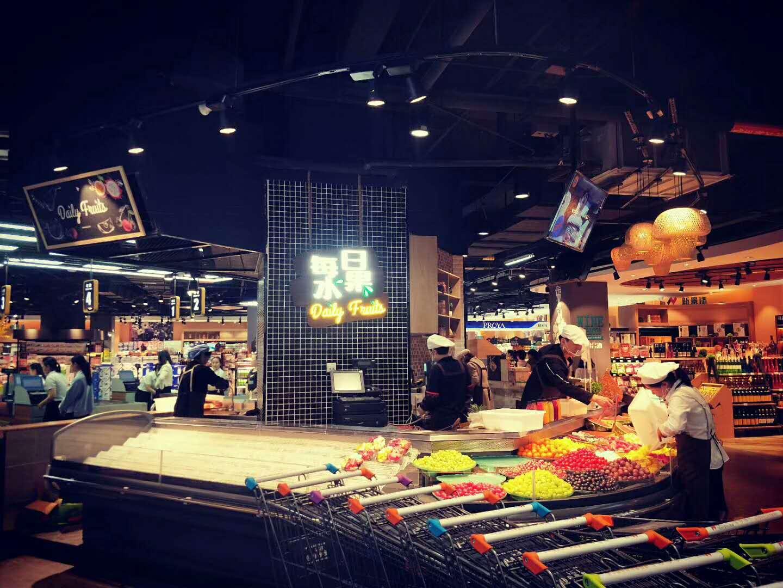 新景添超市