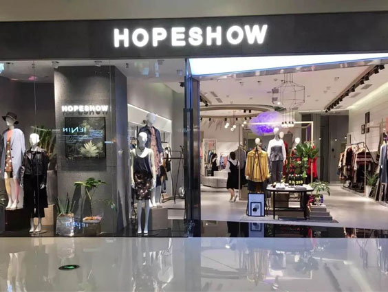 HopeShow