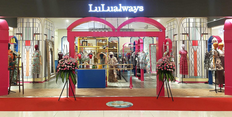 LuLualways