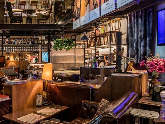 杂咖西洋音乐酒馆