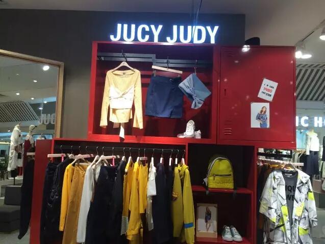JUCY JUDY